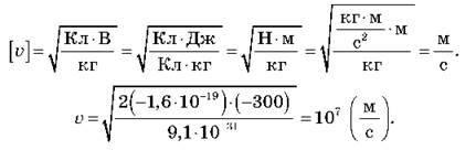 Потенціал електростатичного поля. Різниця потенціалів