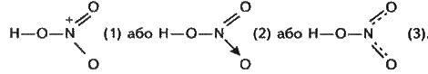 Хімічний звязок і валентність