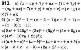 Графік лінійного рівняння із двома змінними