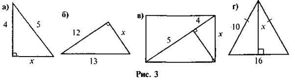 Формули доповнення. Значення тригонометричних функцій кутів 30°, 45°, 60°