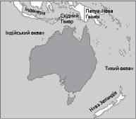 Австралійський Союз (Австралія)