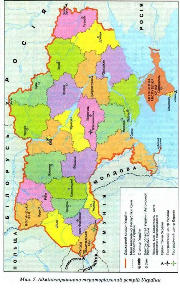 Адміністративно територіальний поділ
