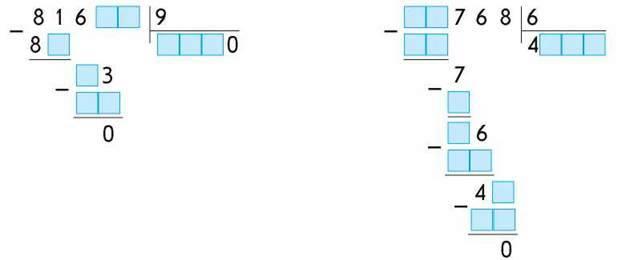 Задачі на пропорційне ділення ст.12