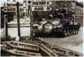 Вигнання окупантів з України