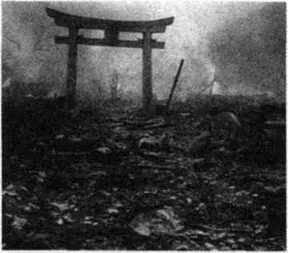 Розгром Японії