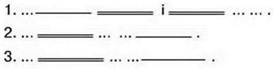 Складання речень з однорідними членами