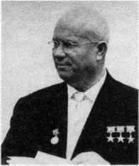 Внутрішньополітичне становище України в середині 1950 х років