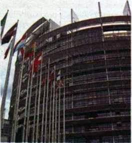 Інтеграційні процеси в Європі наприкінці XX