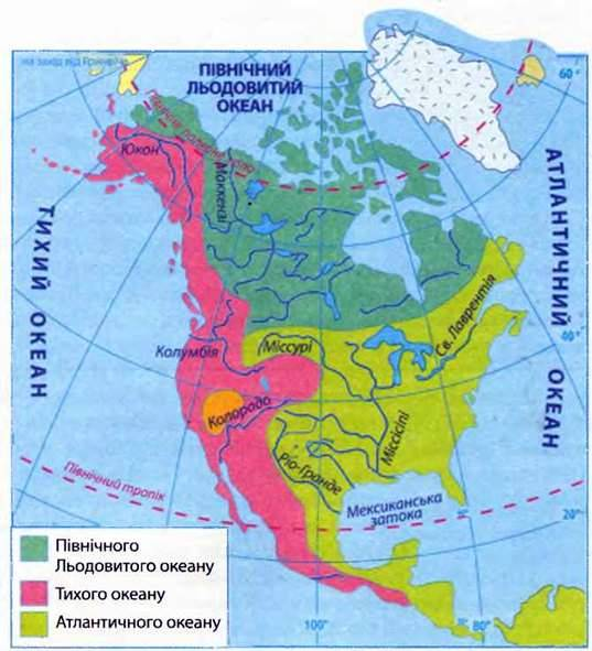 Води суходолу Північної Америки