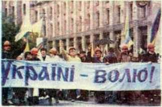 Активізація національного руху в другій половині 1980 х років