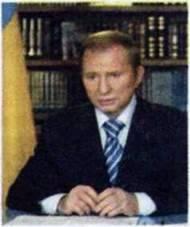 Внесок України в поліпшення загальної атмосфери безпеки у світі