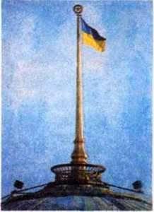 Особливості розбудови законодавчої, виконавчої та судової влади в Україні