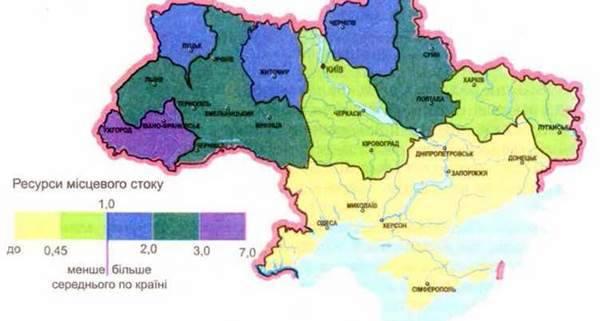 Водний баланс і водні ресурси України