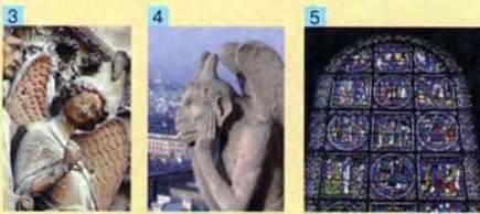 Архітектура і мистецтво