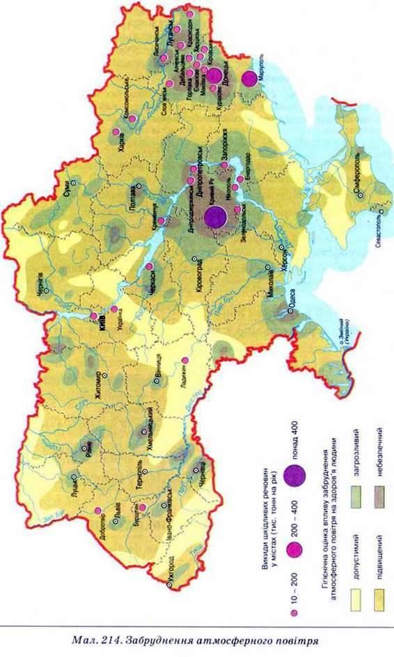 Вплив геоекологічної ситуації на населення