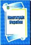 Національна екологічна мережа України